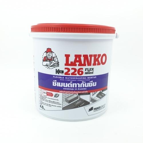LANKO ปูนฉาบกันรั่วซึมภายนอก-ใน ขนาด 4.5Kg. LK-226