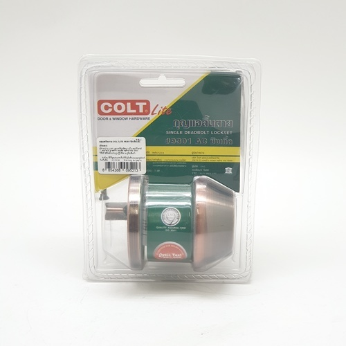 COLT กุญแจลิ้นตาย - ทองแดงรมดำ