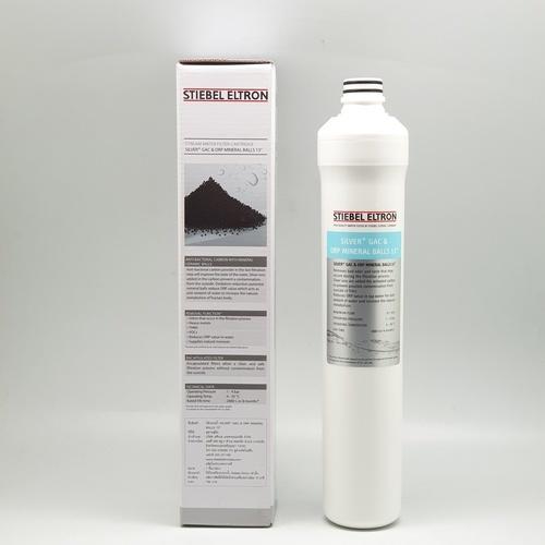 STIEBELELTRON ไส้กรองน้ำ Siver GAC&Minerral Ball 13 สีขาว