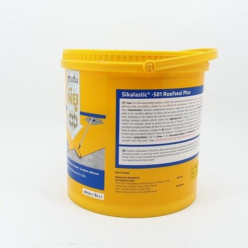 SIKA วัสดุกันซึมโพลียูรีเทน 4 กก. Sikalastic® - 501 Roofseal Plus สีขาว
