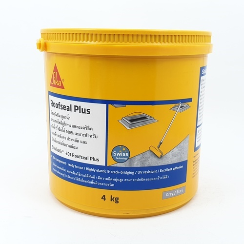 SIKA วัสดุกันซึมโพลียูรีเทน 4 กก. Sikalastic® - 501 Roofseal Plus สีเทา