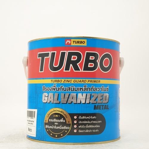 TURBO สีรองพื้นกันสนิมเหล็กกัลวาไนซ์ 1 G สีขาว