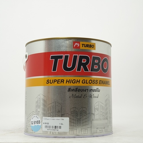 TURBO สีเคลือบเงา 1 กล. #5103 Bonnie Blue