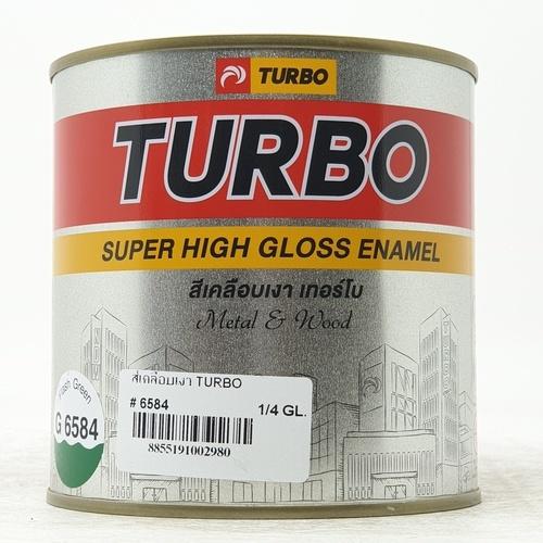 TURBO สีเคลือบเงา 1P5356584S1 Flash Green