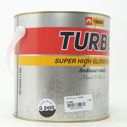 TURBO สีเคลือบเงา #8465 1 กล. #8465  Teak Brown