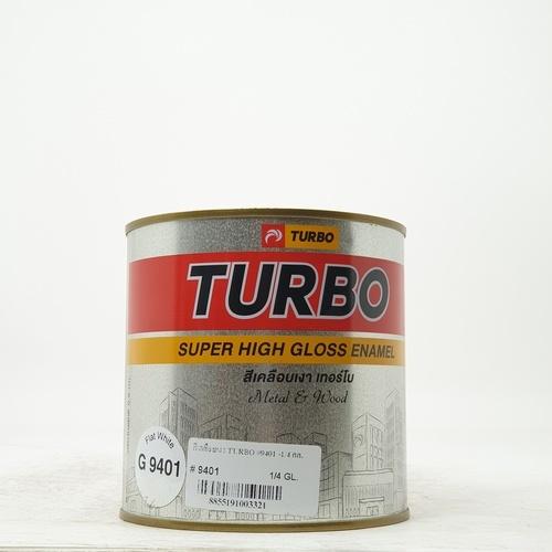 TURBO สีเคลือบเงา 1P5359401S1 Flat white