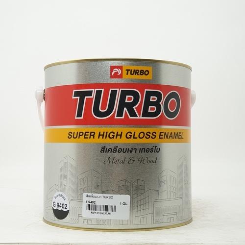 TURBO สีเคลือบเงา #9402 Black Matt 1 กล. -