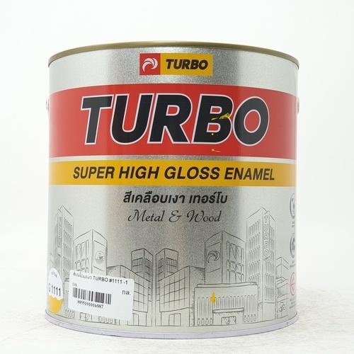 TURBO สีน้ำมันเคลือบเงา  1111 - 1 กล.