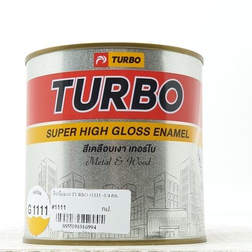 TURBO สีเคลือบเงา 1P5351111S1 Yellow