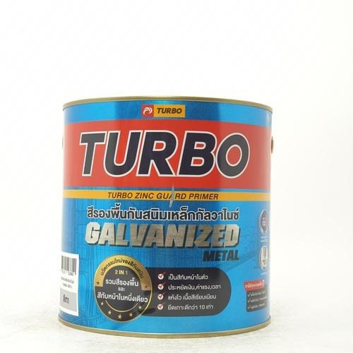 TURBO สีรองพื้นกันสนิมเหล็กกัลวาไนซ์  1 G สีเทา