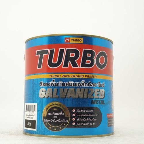 TURBO สีรองพื้นกันสนิมเหล็กกัลวาไนซ์  1 G สีดำ