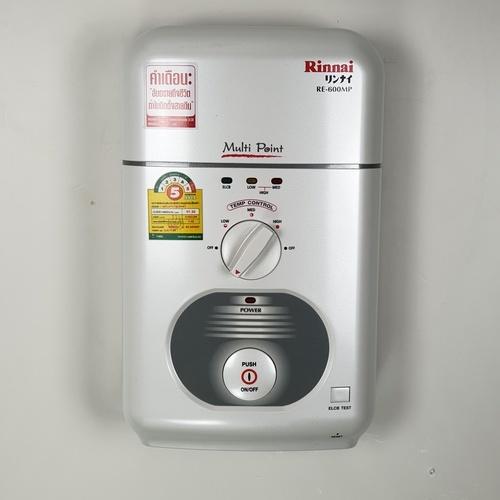 RINNAI เครื่องทำน้ำร้อน  RE-600MP