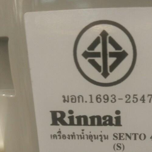 RINNAI เครื่องทำน้ำอุ่น 4500 วัตต์ SENTO450s สีดำ