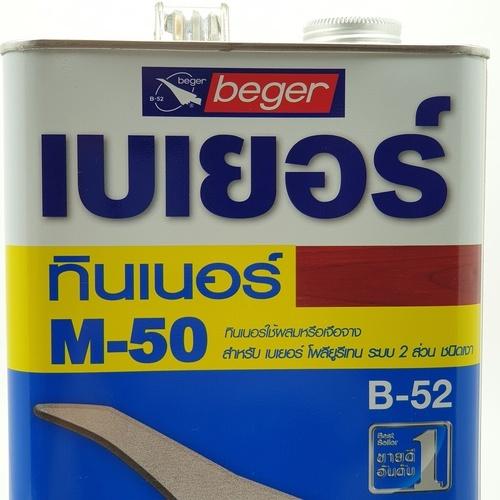 Beger ทินเนอร์ผสมB-5000 M-507L.