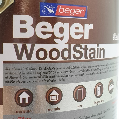 Beger WOOD STAIN F-2500(ด้าน)กล. -