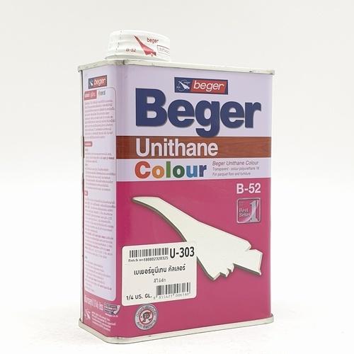 Beger ยูนีเทนสีโพลี  U-303 สีไม้สัก กป.
