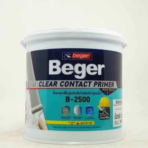 Beger สีรองพื้นปูนเก่าชนิดใส สูตรน้ำ ขนาดกล.  B-2500