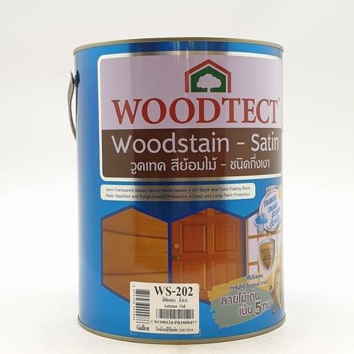 WOODTECT สีย้อมไม้กึ่งเงา  WS-202 สัก