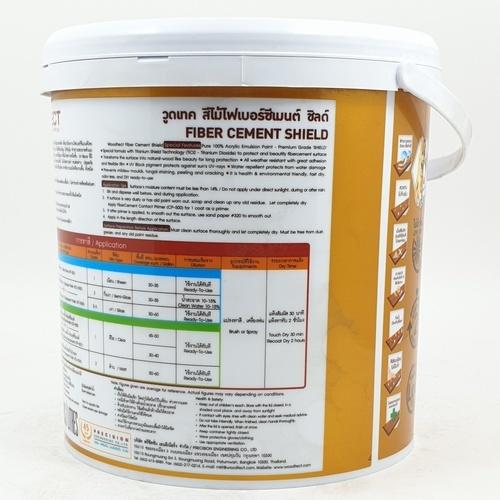 WOODTECT ไฟเบอร์ซีเมนต์สีเคลือบพื้นสีใส FD500 สีเหลือง