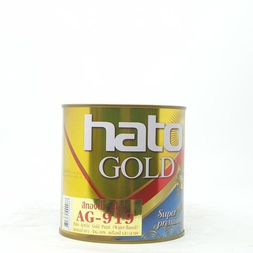 HETO สีทองฮาโต้ ยุโรป AG-919 1/4 กล AG-919(ทองยุโรป) สีทอง