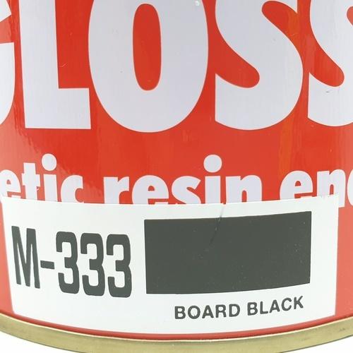NATIONAL สีน้ำมันด้าน M 333 สีดำ