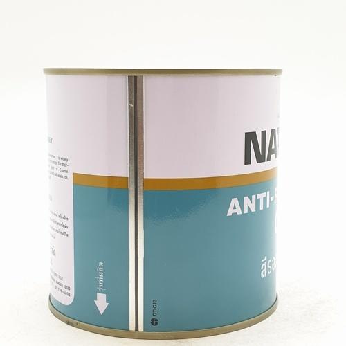 NATIONAL สีรองพื้นกันสนิม NG-117 เทา