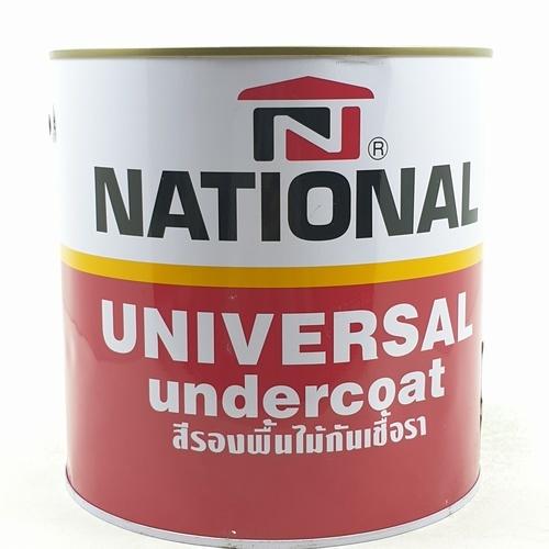 NATIONAL สีรองพื้นกันเชื้อรา NP 610 สีขาว