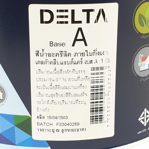 DELTA เดลต้า คลีน&แคร์ เบส A ขนาด 1 กล. เบส A สีขาว