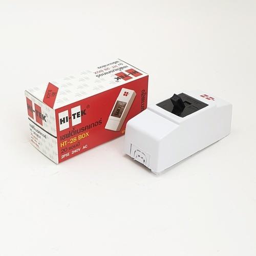 HI-TEK เบรคเกอร์ 20Aสีดำ+กล่อง