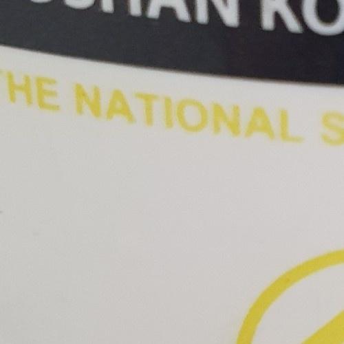 KOHLER สุขภัณฑ์แบบชิ้นเดียว  4.2L อะแดร์ K-5171X-C-0 สีขาว