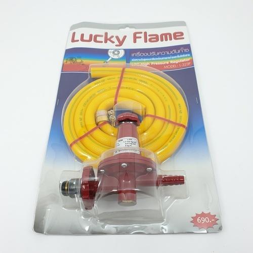 Lucky Flame หัวปรับแรงดันสูงพร้อมสาย L-323P