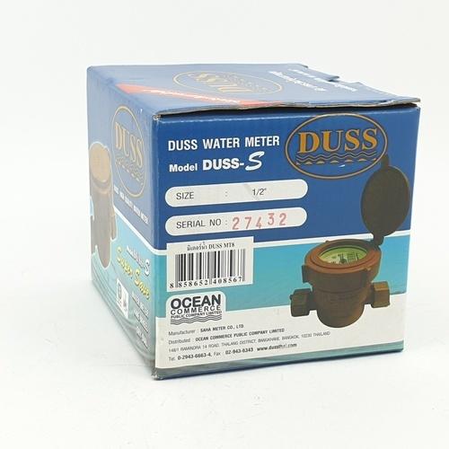 DUSS มิเตอร์น้ำ 1ชั้น MT8 DUSS MT8