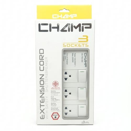 CHAMP รางปลั๊กเซฟตี้  3ช่อง+เบรคเกอร์ 3สวิตช์ 3ม.