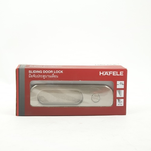 HAFELE มือจับบานเลื่อนประตูห้องน้ำ 499.65.095 นิกเกิ้ลด้าน