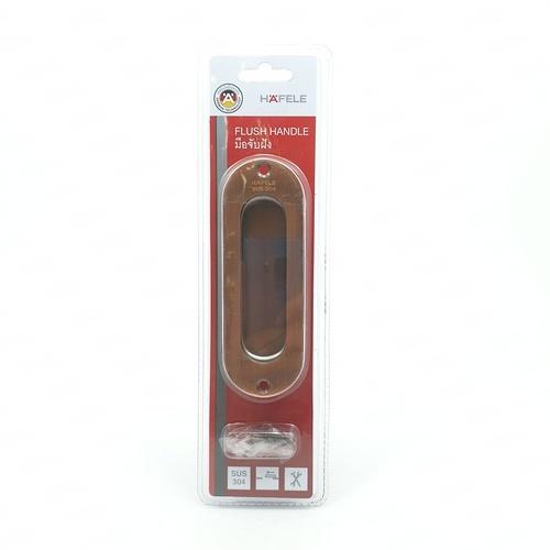 HAFELE HAFELE มือจับประตูฝังสแตนเลส  489.72.103 ขนาด 120 มม.สีทองแดงรมดำ 489.72.103
