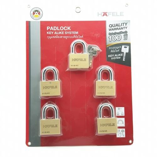 HAFELE กุญแจล็อค ระบบคีย์อะไลค์ (5ตัว/แพ็ค) 45 มม. ทองเหลือง