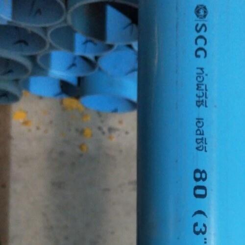SCG ท่อพีวีซี 3 นิ้ว(80) ชั้น 8.5  ปลายบาน