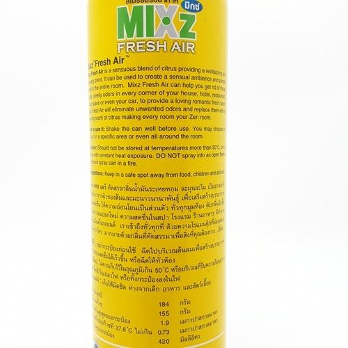 MIXZ สเปรย์ปรับอากาศ -