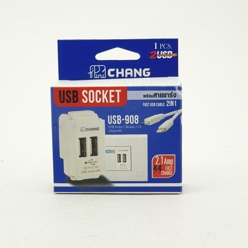 ช้าง ปลั๊ก USB 2 ช่องพร้อมสายชาร์จ 2in1 USB-908 ตราช้าง USB-908 สีขาว