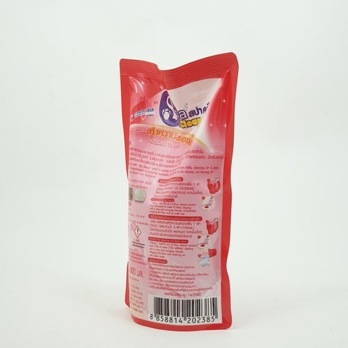 SPA CLEAN น้ำยาถูพื้น 800ml. กลิ่นลิลลี่ซีเครท (ชนิดเติม) แฮนดี้แมน