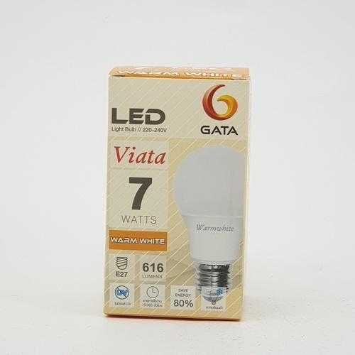 GATA หลอด LED 7W ฝาขุ่น 50ATL2W07000 ขาว-เหลือง