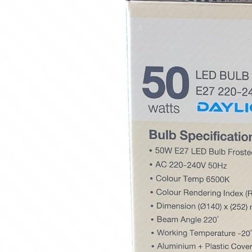 GATA หลอดแอลอีดี 50W  ฝาขุ่น E27 เดย์ไลท์ สีขาว