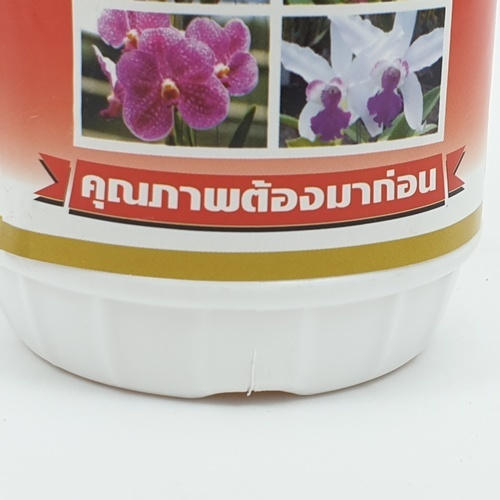 Golden Flowers ปุ๋ยสูตร เร่งดอกเร่งสี(ชนิดน้ำ 250cc.) -