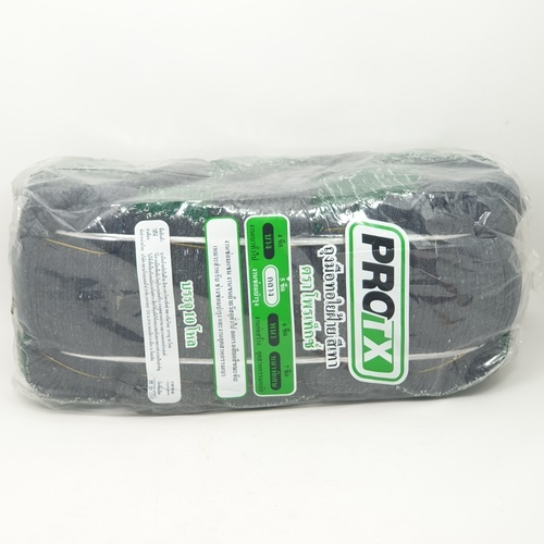 Protx ถุงมือทอใยฝ้าย500กรัม/โหล (10โหล)  - สีเทา