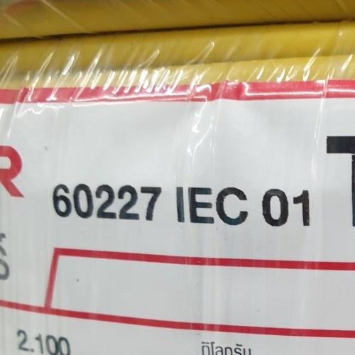 RACER สายไฟ IEC01 Thw 1x1.5100M 13201CA01610029 สีเหลือง
