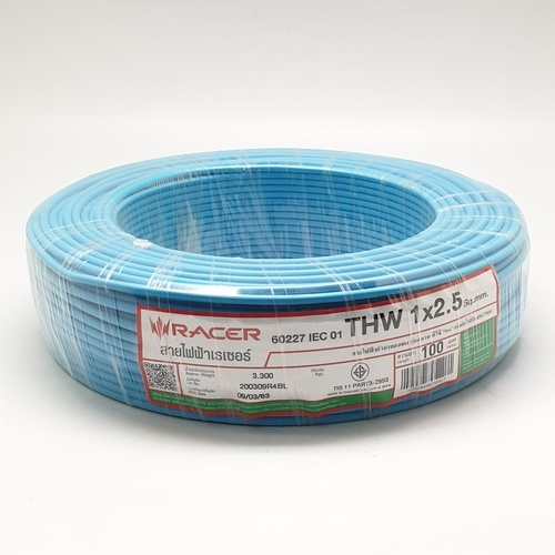 RACER สายไฟ 1x2.5 Sq.mm 100M. IEC01 THW  สีฟ้า