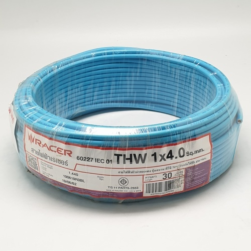 RACER สายไฟ IEC 01 THW 1x4 Sq.mm. 30M.   สีฟ้า สีฟ้า