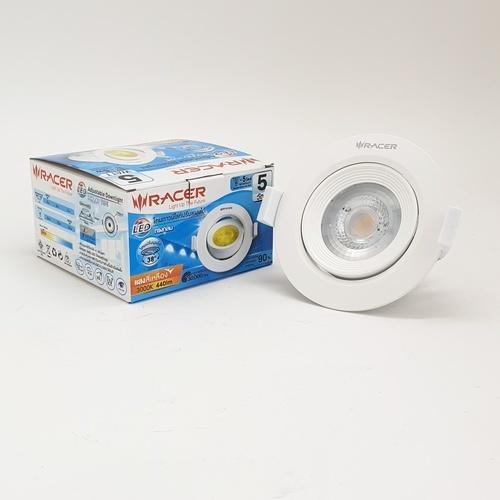 Racer ไฟ LED ปรับระดับได้ 5 วัตต์ แสงเหลือง (กลม)  ขาว