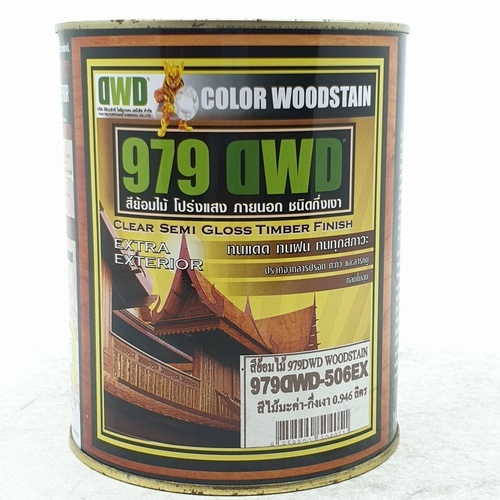 DWD สีย้อมไม้ ชนิดกึ่งเงา (0.946ลิตร) 979DWD 506EX สีมะค่า