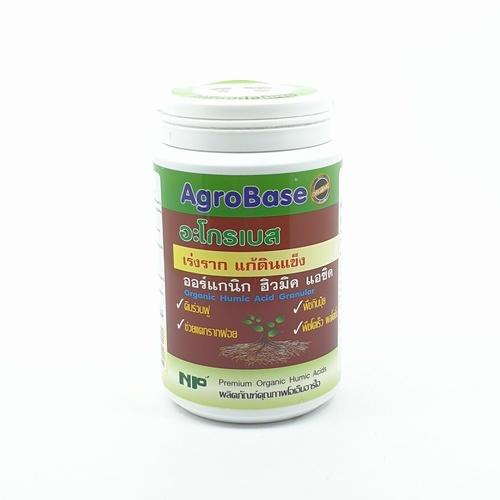 NP ฮิวมิคแอซิด 500g. NP Agrobase เขียว-น้ำตาล
